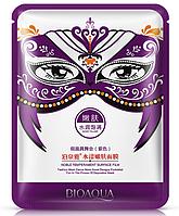 Маска для обличчя омолоджуюча карнавальна фіолетова BIOAQUA Masquerade Moist Plump Rejuventation Mask, 30г