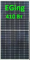 Солнечная панель 410Вт EG-M-144-H-410W 5BB Mono PERC Half Cell EGing Solar, фото 1
