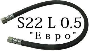 "Рукава высокого давления РВД S22 (М18*1,5) L0.5 ""Евро"""