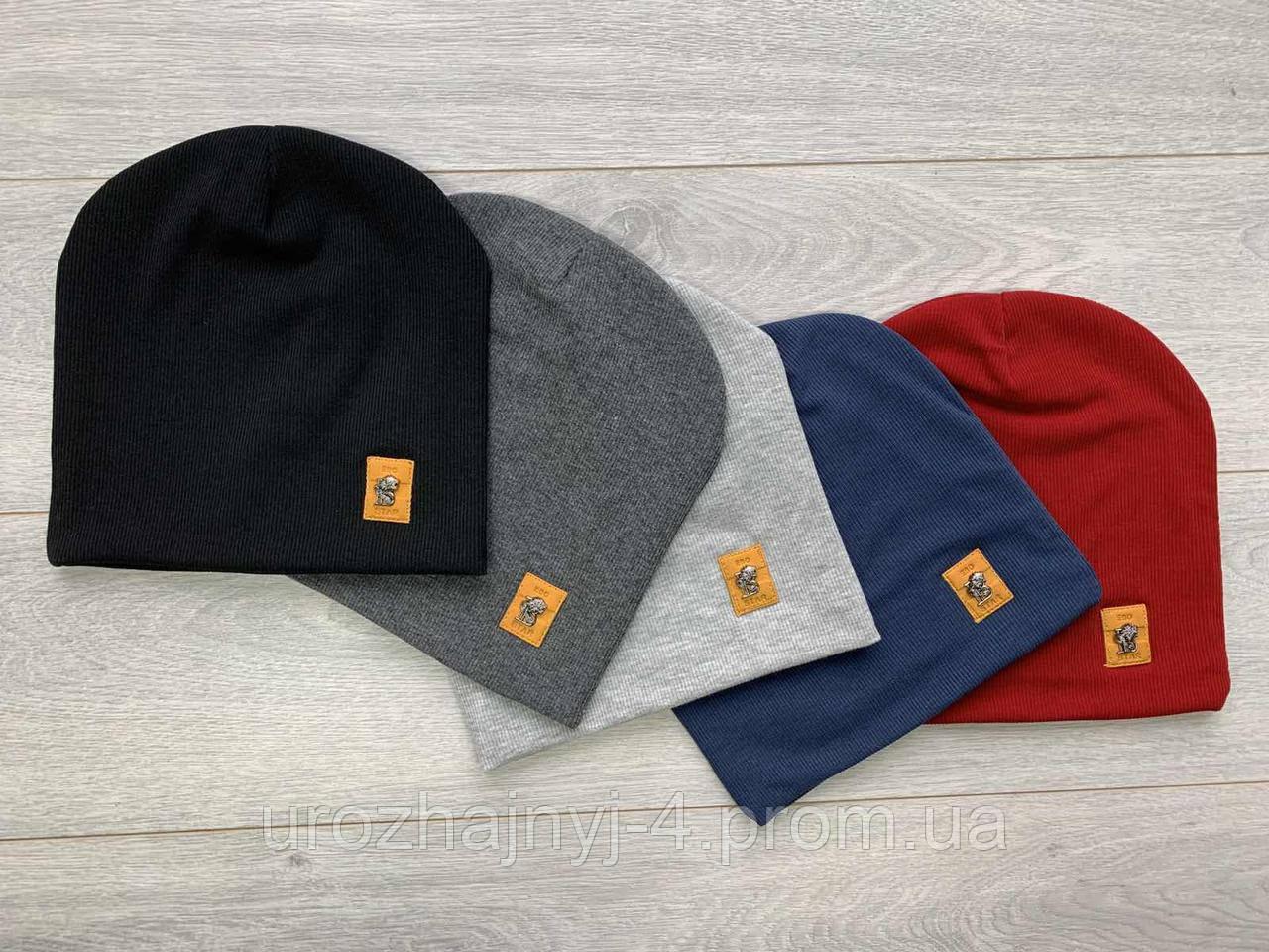 Трикотажная шапка на подкладке х/б размер 50-52 упаковка 5шт