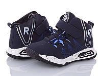 Ботинки для мальчиков демисезонные на флисе синие