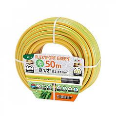 """Шланг для полива Claber Flexyfort Green 9133, 50 м 1/2"""" желтый"""