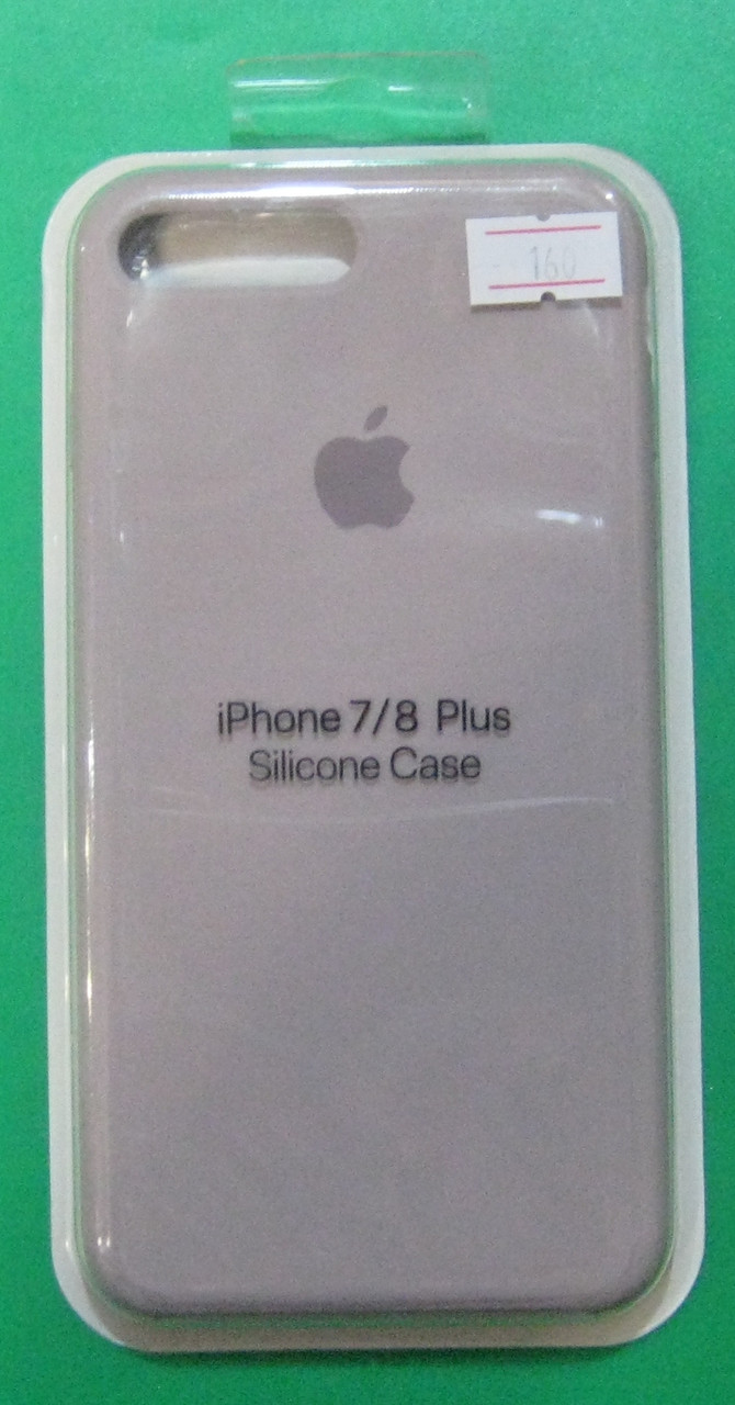 Чехол-бампер для телефонов iPhone 7 Plus, iPhone 8 Plus (светло серый)