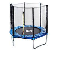 Лучший 183 см батут спортивный игровой Atleto с защитной сеткой для детей и взрослых высококачественный