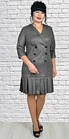Элегантное платье полуприлегающего силуэта (1982), фото 1