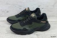 Мужские кожаные кроссовки Nike (Реплика) (Код: 14-22/3  ) ►Размеры [40,41,42,43,44,45], фото 1