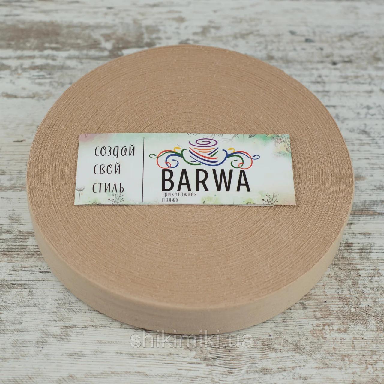 Трикотажная пряжа Barwa в роликах, цвет Имбирь