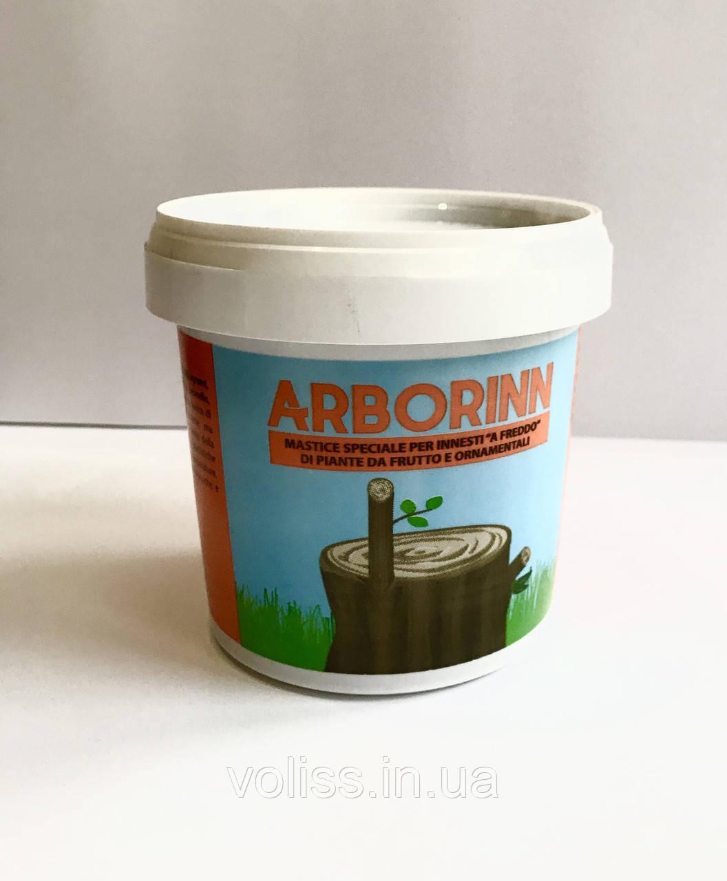 Мастика для холодной прививки Arborinn 0,5кг