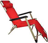 Шезлонг лежак стальной прочный садовое кресло на 180 см с подголовником нагрузкой до 100 кг красный, фото 2