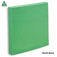 Виброгасящие опоры Vibrofix Block 20/25 (50х50х25мм)