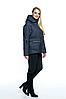 Женская куртка демисезоная с капюшоном размеры 44-56, фото 8