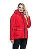 Женская куртка демисезоная с капюшоном размеры 44-56, фото 7