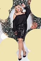 Коктейльный юбочный костюм с пайетками 55544 (42–56р) в расцветках, фото 1