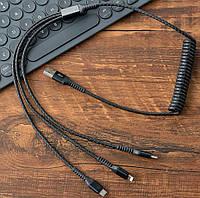 3 в 1 USB - micro USB/Iphone/Type-C витой  1,5 м ток 3,5 А в упаковке, фото 1