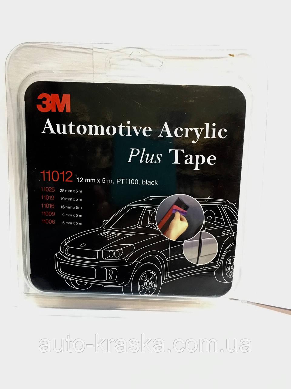 3М Двухсторонний скотч  Plus Tape  PT 1100 Пеноакриловый  12mm* 5m