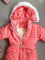 Теплая зимняя длинная курточка для девочек