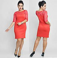 Платье с кружевным верхом и рукавами. Прекрасный вариант для праздника или каждый день р.48-50 код 1653М
