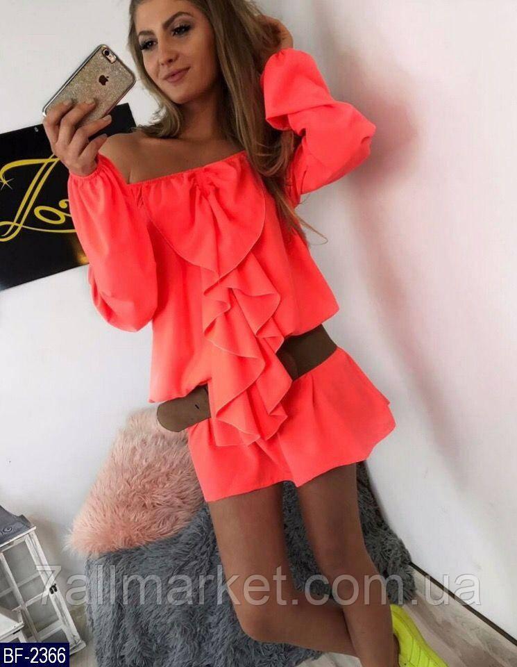 """Сукня жіноча шовкове мод. 063 (42-44, 44-46) """"AFINA"""" недорого від прямого постачальника"""