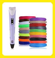 3D ручка с LCD-дисплеем. 4 цвета