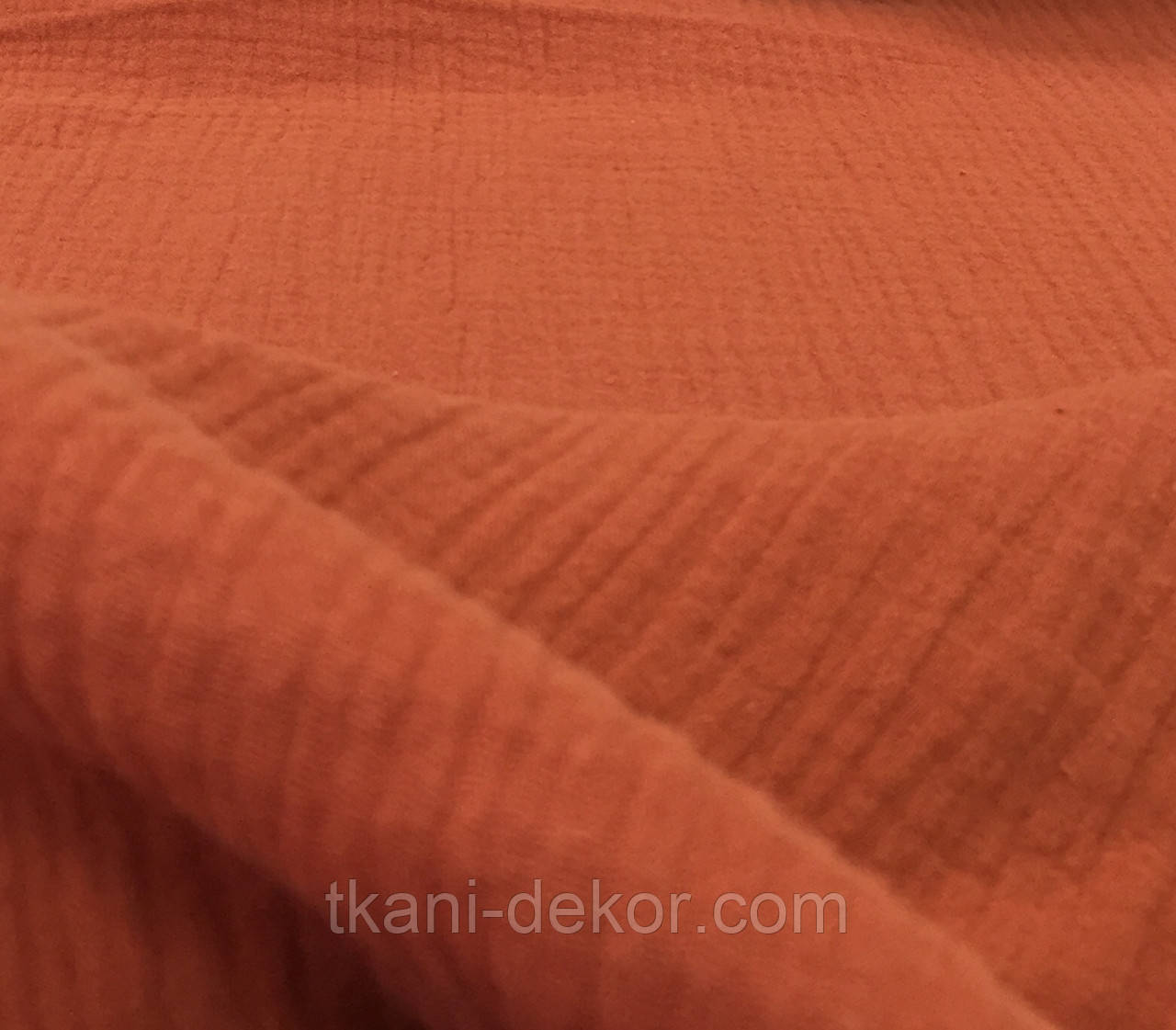 Муслин (хлопковая ткань) жатка кирпич однотон (ширина 1,35 м)