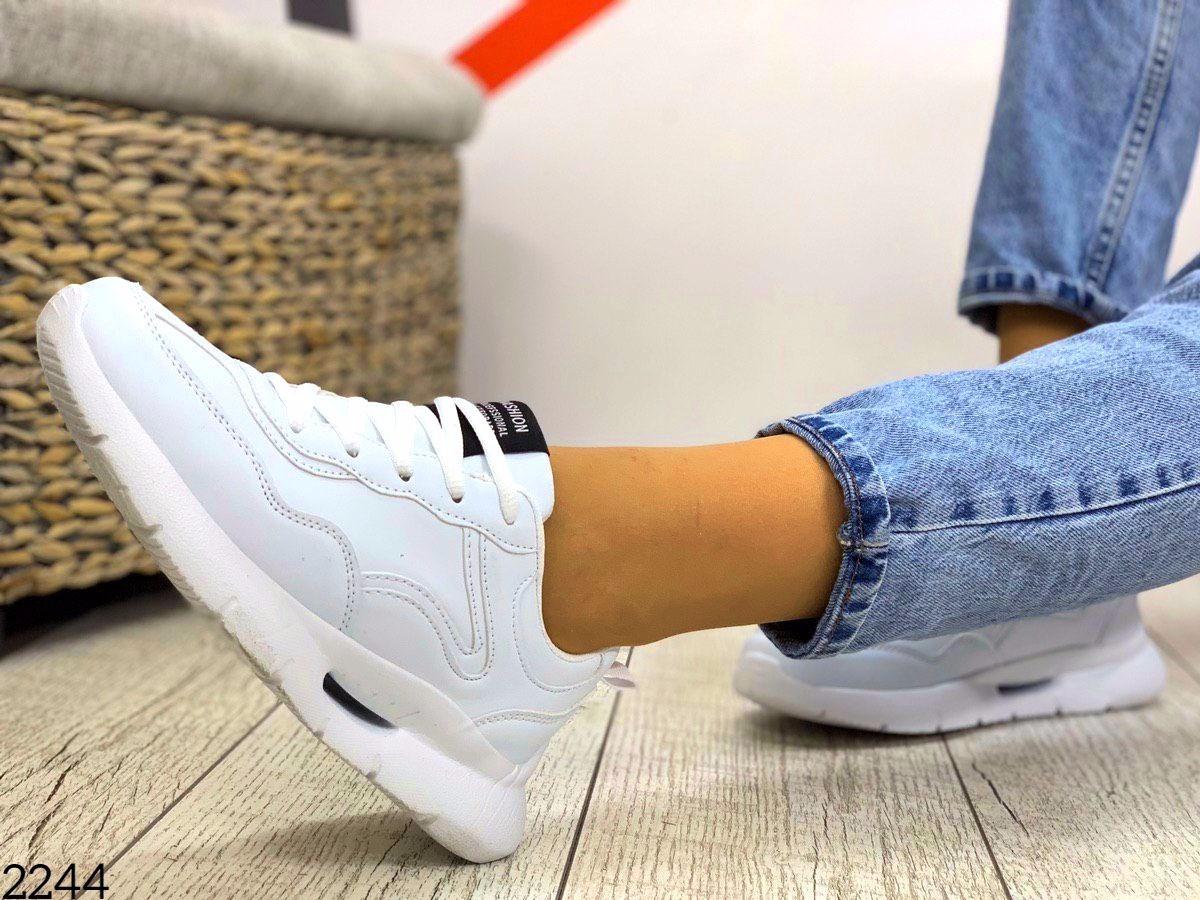 Кроссовки женские белые. Размер 37. Удобные и комфортные. Арт.2244