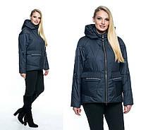 Демисезонная женская куртка укороченная новинки размеры 44-56