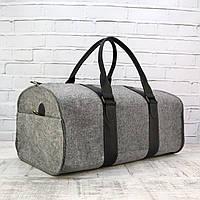 Дорожная сумка tube felt серая / чёрная войлок