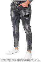 Джинсы мужские MARIO MORATO 20-2150 серые, фото 1
