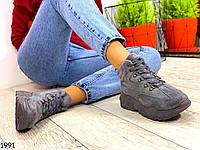 Ботинки кроссовки замшевые. Демисезонные, фото 1