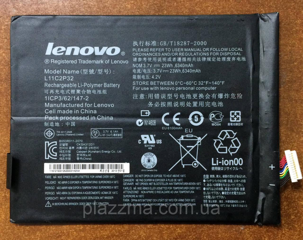 Аккумулятор Lenovo L11C2P32