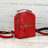 Рюкзак Mihey piton small красный из натуральной кожи kapri 1320403, фото 1