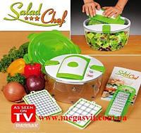 Ручной измельчитель продуктов Salad Chef (Salat Master, Салат Чиф), овощерезка 12 предметов, фото 1