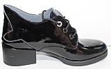 Ботинки женские демисезонные кожаные на каблуке от производителя модель РИ7-42-1, фото 3