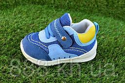Детские кроссовки Nike на мальчика синие 18 - 23, копия