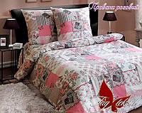 Комплект постельного белья 2 спальный Прованс розовый