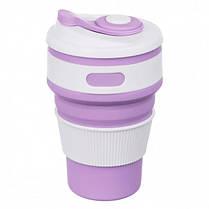 Чашка складная силиконовая Collapsible 5332 350мл фиолетовая
