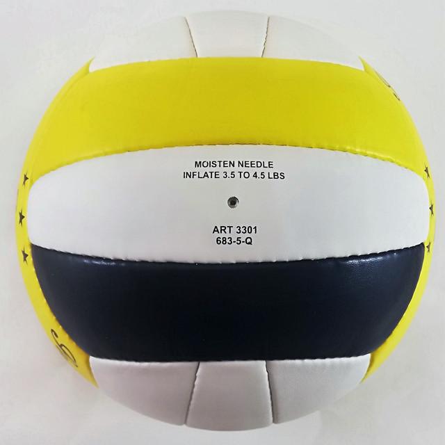 ніпель м'яча волейбольного Winner Pro