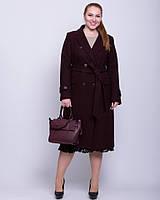 Женское пальто макси двубортное цвет вино рр 44-54