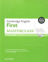 Cambridge English: First Masterclass Teacher's Pack with DVD / Книга для учителя