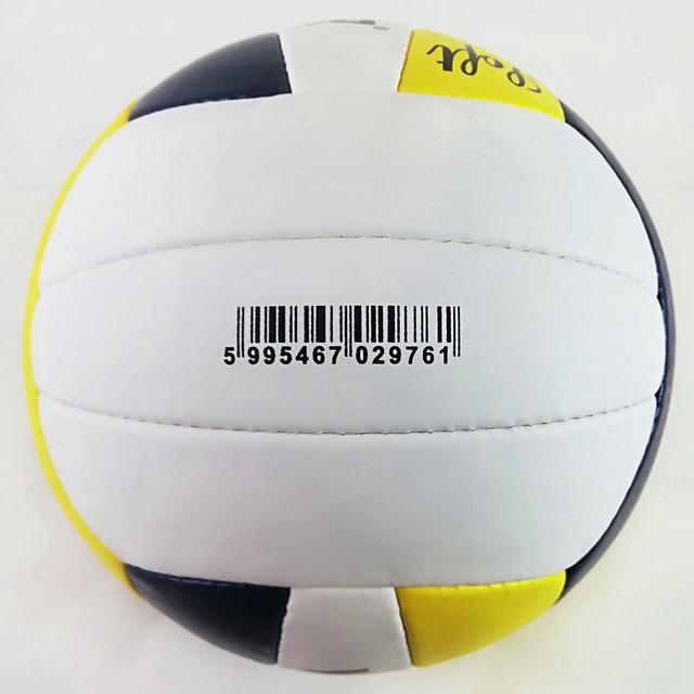 М'яч волейбольний Winner Pro розмір 5 пошитий руками з синтетичної шкіри Soft ПУ