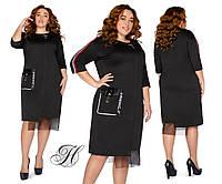 Стильное повседневное платье свободного силуэта больших размеров, р.48,50,52,54,56,58 код 3167М