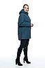 Демисезонная женская куртка большого размера 54-70, фото 7