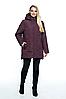 Демисезонная женская куртка большого размера 54-70, фото 3