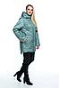 Демисезонная женская куртка большого размера 54-70, фото 10