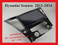"Автомагнитола штатная  Hyundai Sonata  2011-2014 Android 10.1 Экран 10"" Память 4/32 Гб"