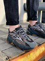 Мужские кроссовки Adidas Yeezy Boost 700 V2 Geode замшевые Адидас Изи Буст 700 Рефлектив