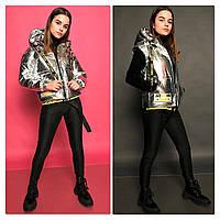 Демисезонная укороченная  куртка-жилетка для девочки.