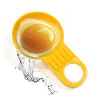 Ложка-сепаратор Lesko Yellow для отделения желтка от белка отделитель яичного белка