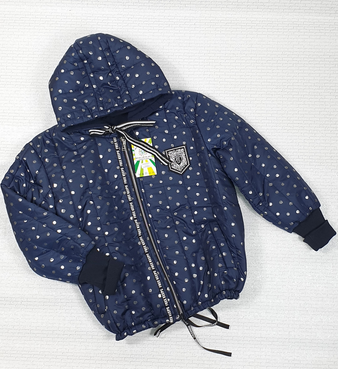 Куртка  демисезонная  для  девочки  134-152 темно-синий
