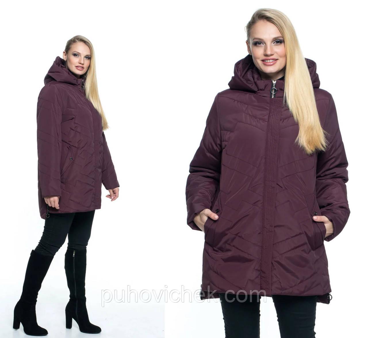 Демисезонная женская куртка большого размера 54-70